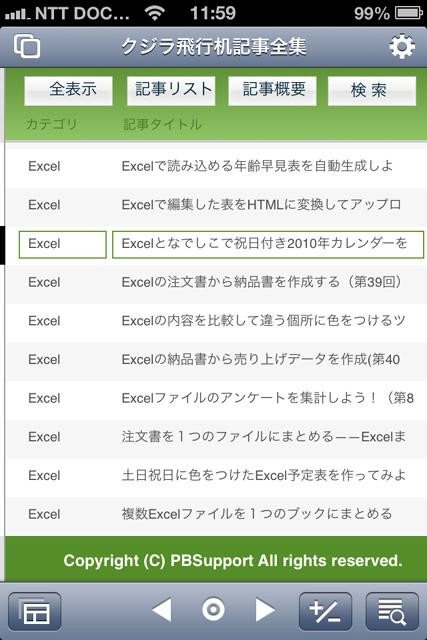http://www.pb-support.com/img/pc_online_02.jpg